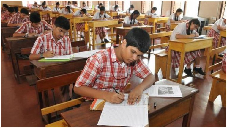High court asks Maharashtra government's stand on ICSE board's pending examinations