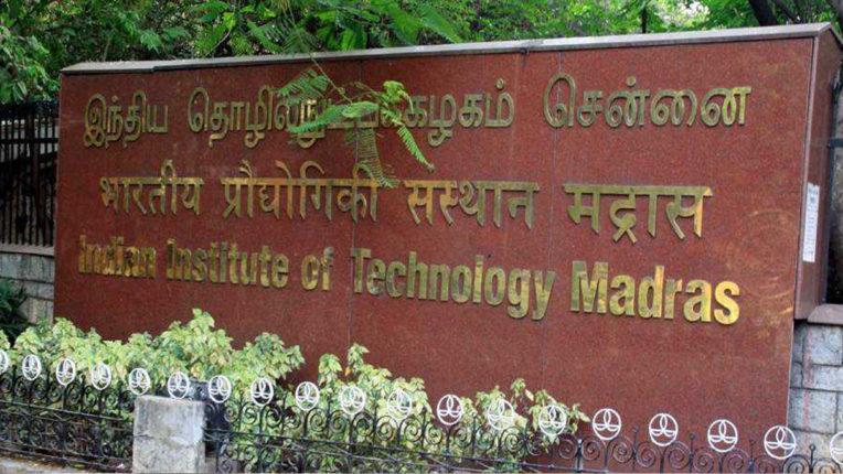 NIRF Ranking: IIT Madras ranked first