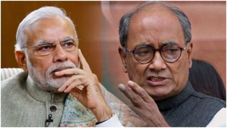 Digvijay: The date of Ram temple foundation stone is inauspicious, it should be avoided