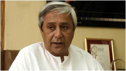 Odisha Chief Minister Naveen Patnaik on Thursday expressed grief over the fire deaths at a hospital in Ahmedabad.
