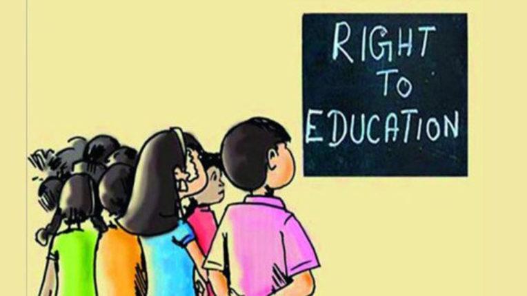 117 स्कूलों को मिली 1.54 करोड शुल्क प्रतिपूर्ति