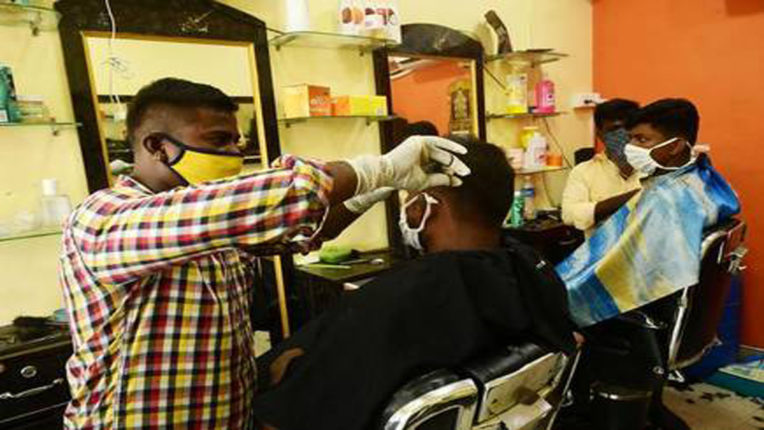 Saloon and beauty parlor started, District Magistrate ordered
