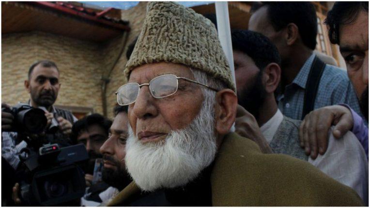 Separatist leader Syed Ali Shah Geelani breaks ties with Hurriyat Conference