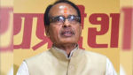 Ramayan Circuit will be developed to increase tourism in MP: Chief Minister Chauhan