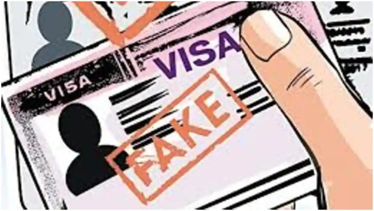 Uzbek woman arrested for trying to enter India from Nepal on fake documents