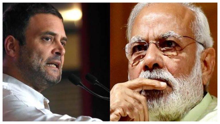 PM surrenders in front of Corona virus epidemic: Rahul Gandhi