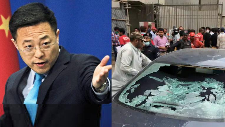 चीन ने पाकिस्तान स्थित कराची स्टॉक एक्सचेंज पर हुए हमले की निंदा की