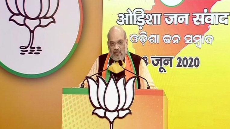 India no longer likes obstacles, the world is finding out: Home Minister Amit Shah