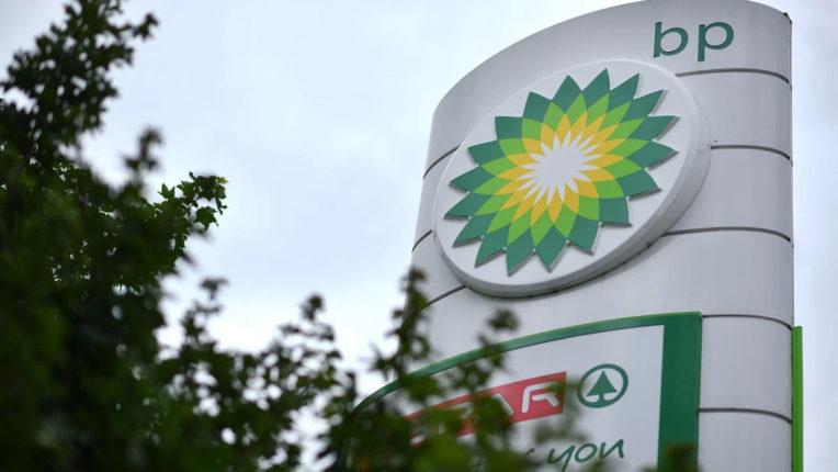 बीपी ने पेट्रो रसायन कारोबार इकाई इनिओस को 5 अरब डॉलर में बेची