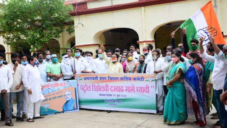 Withdrawal of Indhar rate hike, movement of city and district congress