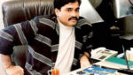Underworld don Dawood Ibrahim and his wife got corona: sources