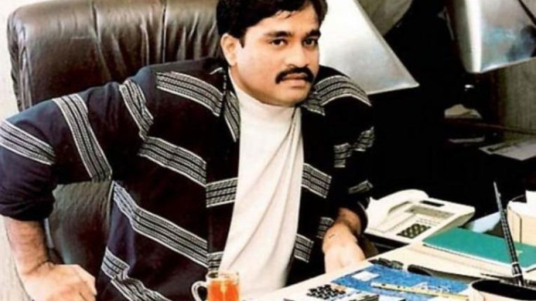 Strict action against Dawood, 7 prime properties to be auctioned next month