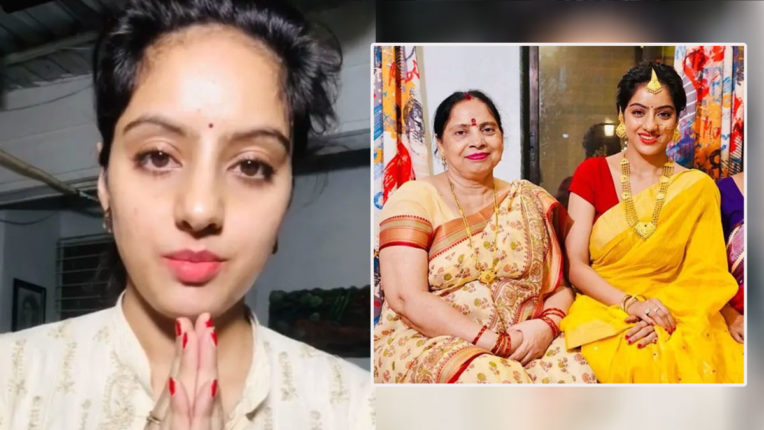 deepika-singh-found-mother-corona-positive-actress-request-to-cm ...