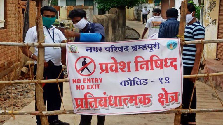 ब्रम्हपुरी में सख्त होगा लॉकडाउन – आज से 3 तक रहेगा बंद