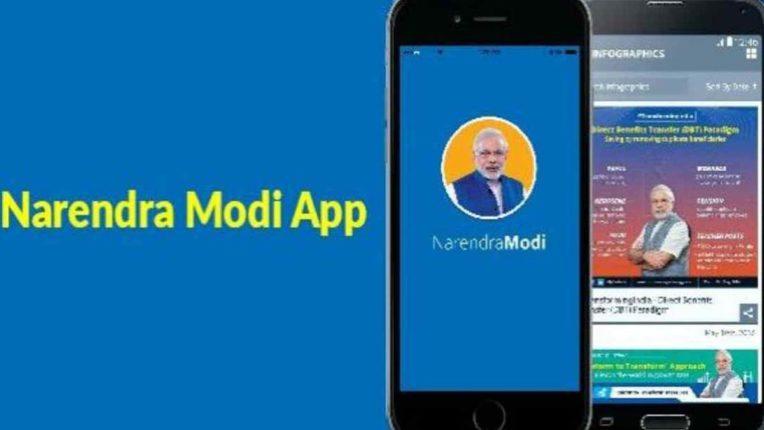 'नमो ऐप' भी बैन करें – कांग्रेस के 'इस' नेता ने की मांग