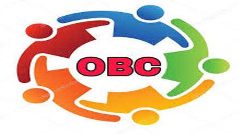25 को ओबीसी आरक्षण बचाओं मोर्चा