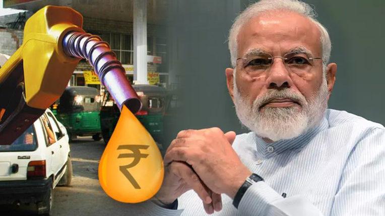 'नरेंद्र मोदी पेट्रोल-डीज़ल की कीमत से कम उम्र वाले पहले प्रधानमंत्री', ट्वीट कर की आलोचना