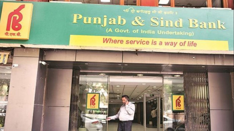 Punjab & Sind Bank's fourth quarter loss widens to Rs 236 crore