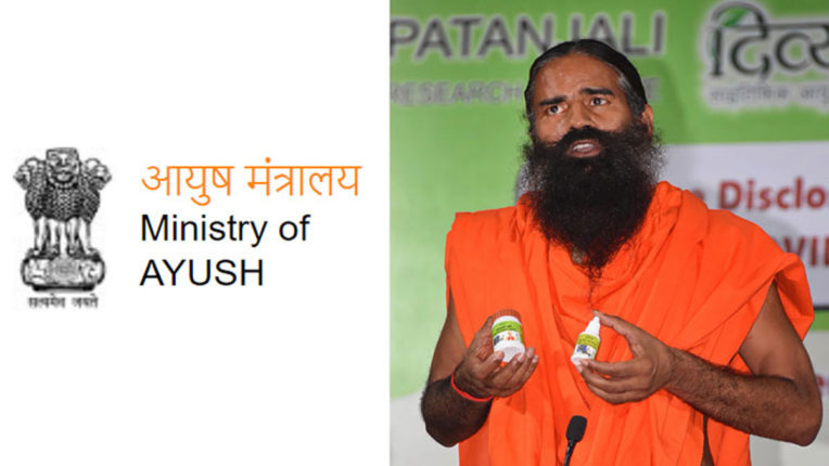 Baba Ramdev-Coronil: Patanjali responds to government objections, ball in Ayush ministry's court