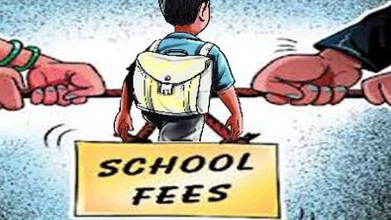 Demand to reduce school fees