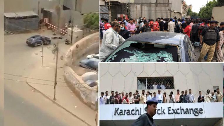 पाकिस्तान के स्टॉक एक्सचेंज पर आतंकी हमला, आतंकवादियों समेत नौ की मौत