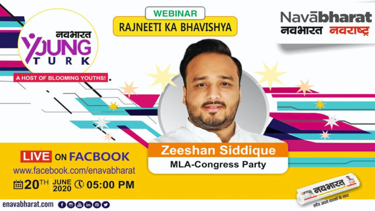 Meet Zeeshan Siddique at 5 pm in Navbharat Young Turk