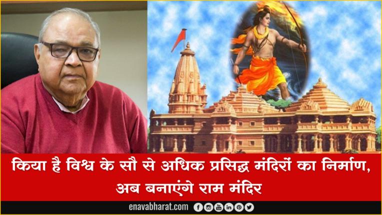 यह हैं प्रसिद्ध भारतीय मंदिरों के शिल्पकार
