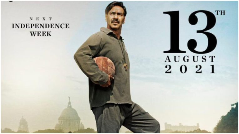 Ajay Devgan's film Maidan will be released on this date