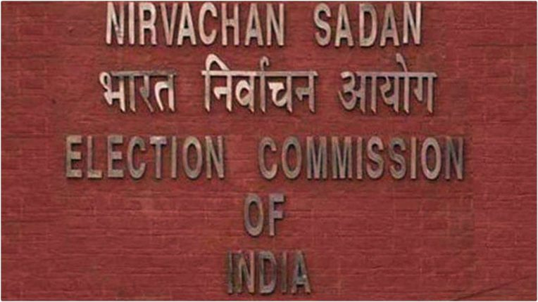 Election of Bihar Legislative Assembly to be held on time: Election Commission