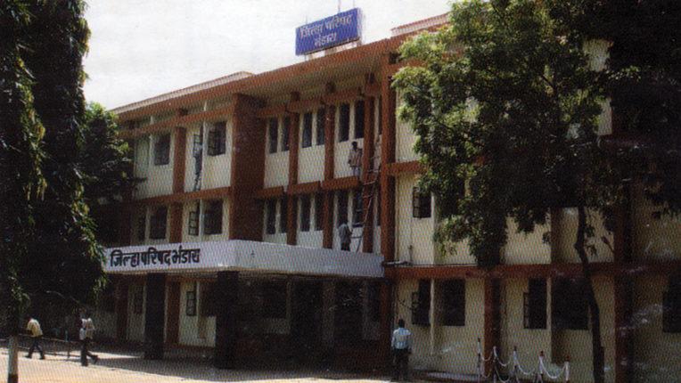 Bhandara ZP