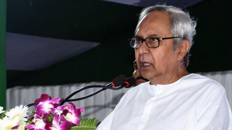 Government of Odisha focuses on online grievance redressal system