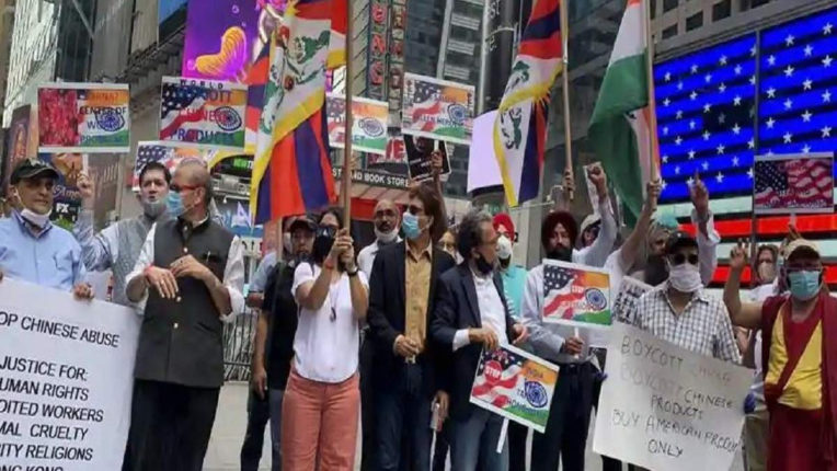 भारतीय-अमेरिकी समुदाय ने न्यूयॉर्क में चीन के खिलाफ प्रदर्शन किया
