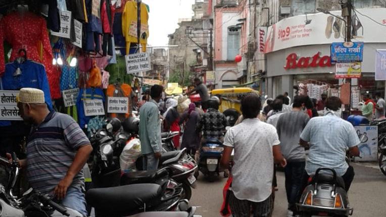 Itwari Market