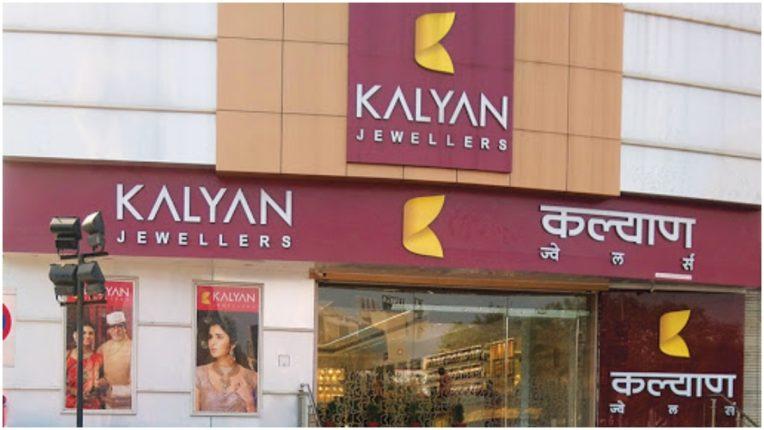 Kalyan Jewelers appointed Sanjay Raghuraman as first CEO