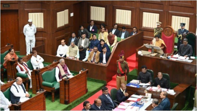 Monsoon session of Chhattisgarh Legislative Assembly from August 25