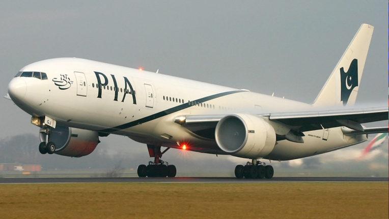 पाकिस्तान इंटरनेशनल एयरलाइंस ने विभिन्न आरोपों में 52 कर्मचारियों को बर्खास्त किया : रिपोर्ट