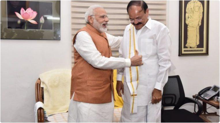 Prime Minister congratulates Vice President Venkaiah Naidu on his birthday