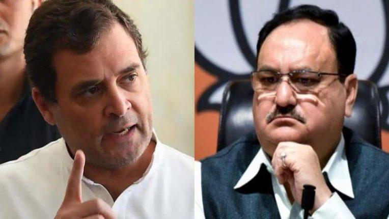 Rahul and JP Nadda