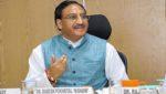 HRD मंत्री रमेश पोखरियाल 'निशंक' का छात्रों को ई-ज्ञानकोश का सुझाव