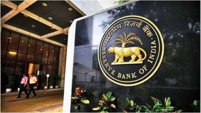 Reserve Bank will not change repo rate in August meeting