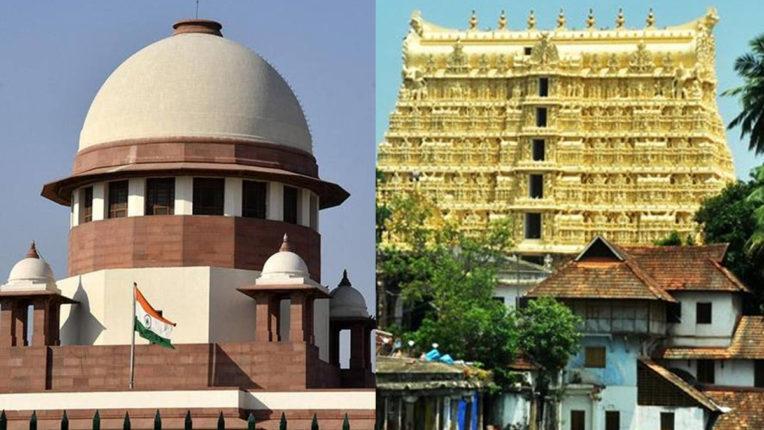 Supreme Court and Shri Padmanabhaswamy temple