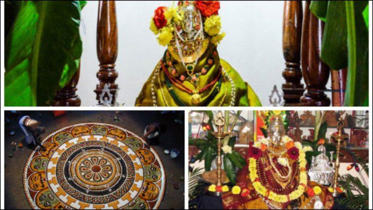 Varalaxmi Vrat 2020: Fasting Varalakshmi tomorrow, know the time and importance of Muhurta