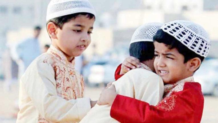 जिले में बकरी ईद की नमाज घर पर ही अदा करें