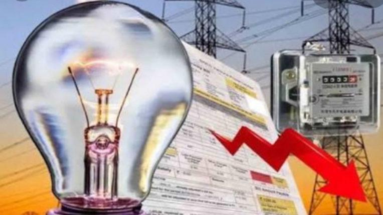 घरेलु बिजली माफ करने के लिए पत्र भेजो आंदोलन
