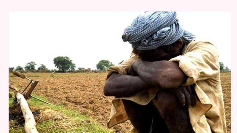 मुआवजा के लिए 13.67 करोड़, किसानों को राहत