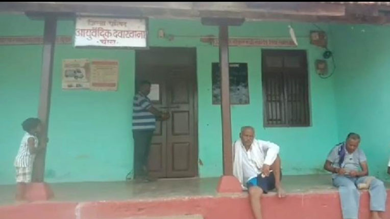 Locking 2 hospitals - absence of doctors, resentment among villagers
