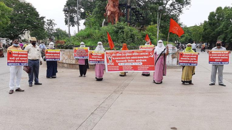 कामगारों का देशव्यापी निषेध आंदोलन