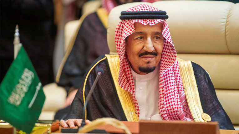 At the G-20 conference, Shah Salman appealed for united efforts to deal with Corona, saying, 'It is our duty'