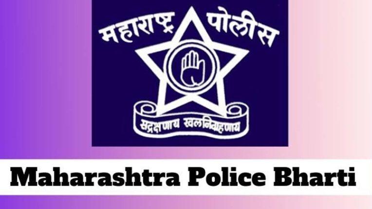 महाराष्ट्र में जल्द ही 10 हजार पदों की होगी पुलिस भर्ती