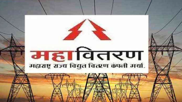 Mahavitaran gave 71 thousand connections in Vidarbha in lockdown